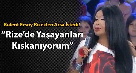 �ark�felek'te Rize Diyalo�u - V�DEO